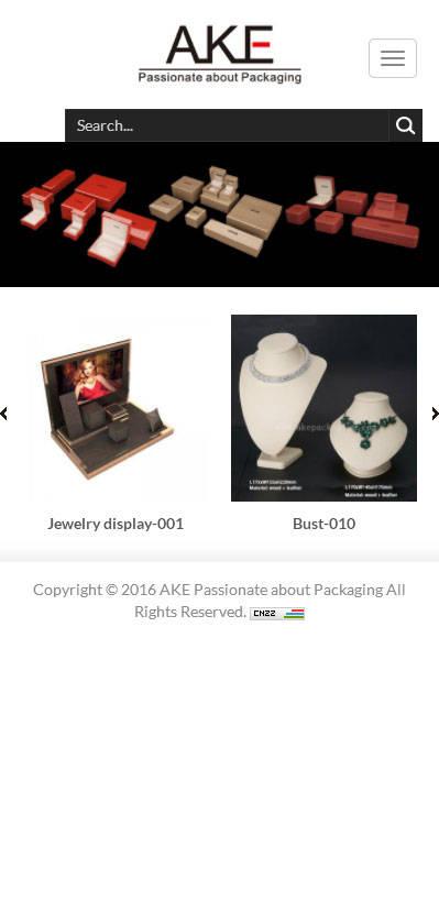 饰品盒-akepackaging