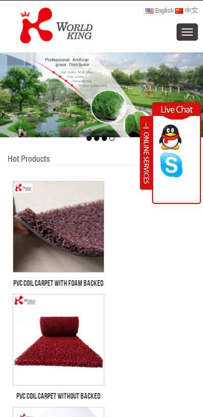 地毯-worldking-newmaterial