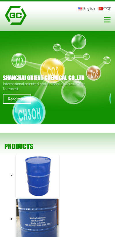 化学溶剂-greenchemintl