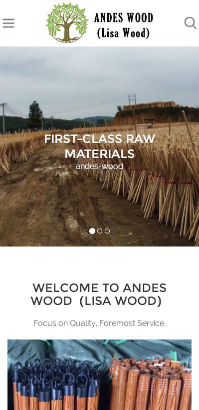 木材-andes-wood
