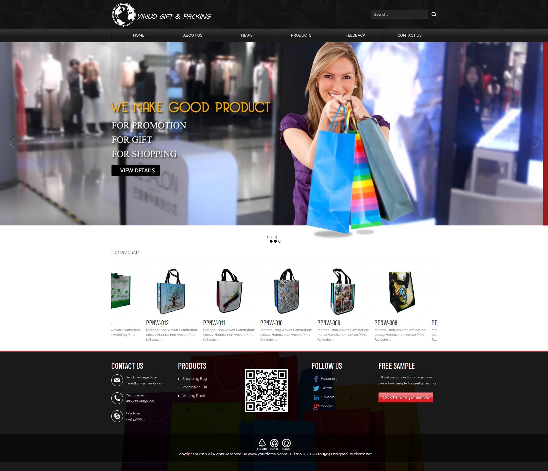 购物袋-yinuogift