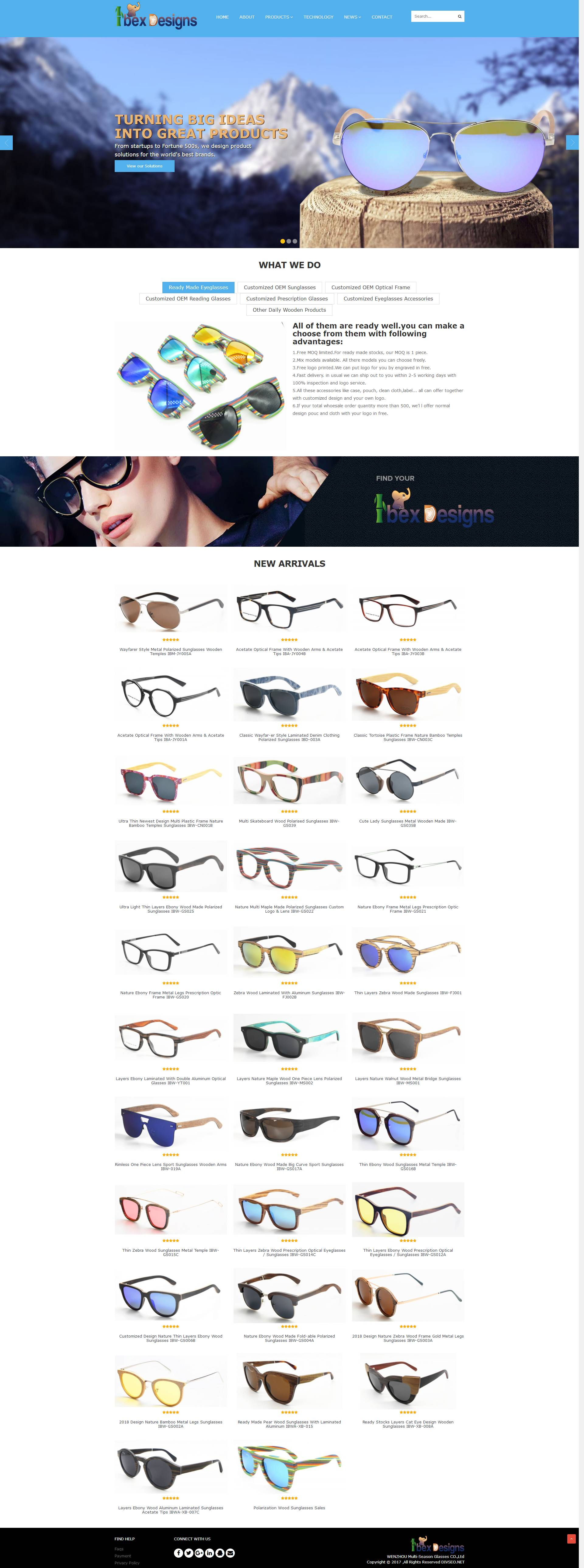 眼镜-ibex-design
