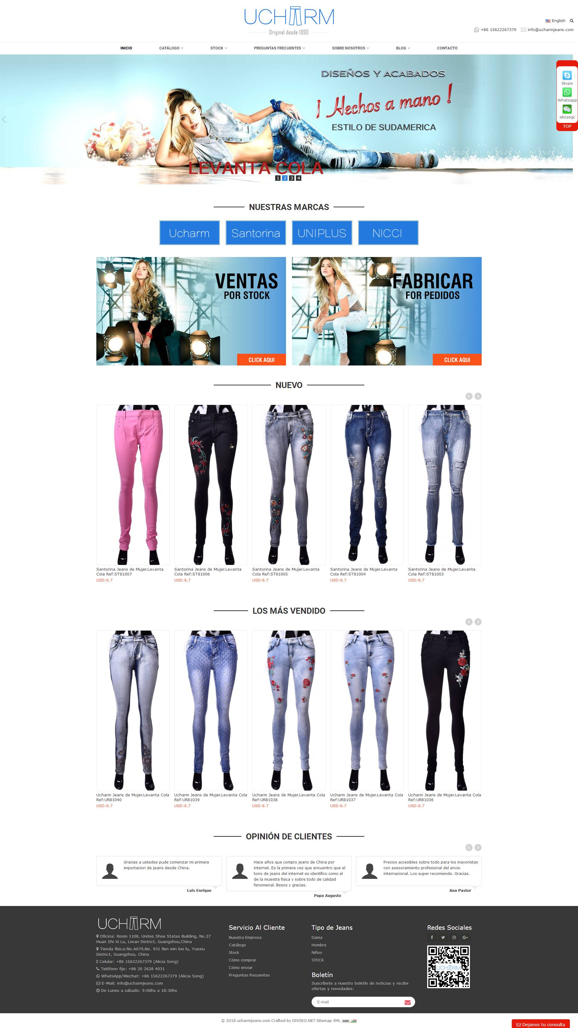 牛仔裤-ucharmjeans