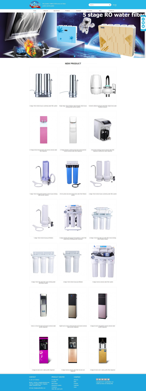 净水器-ropurifierfilter