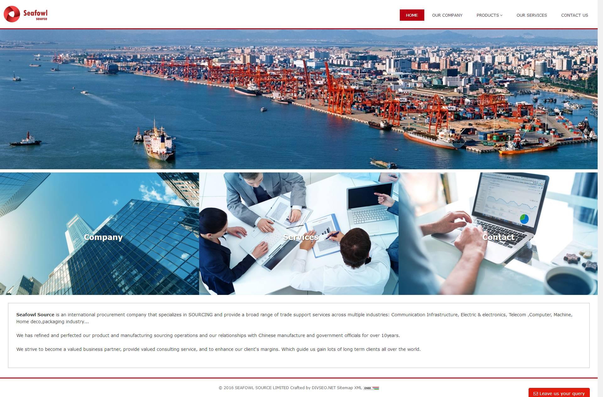 外贸服务-sfl-int