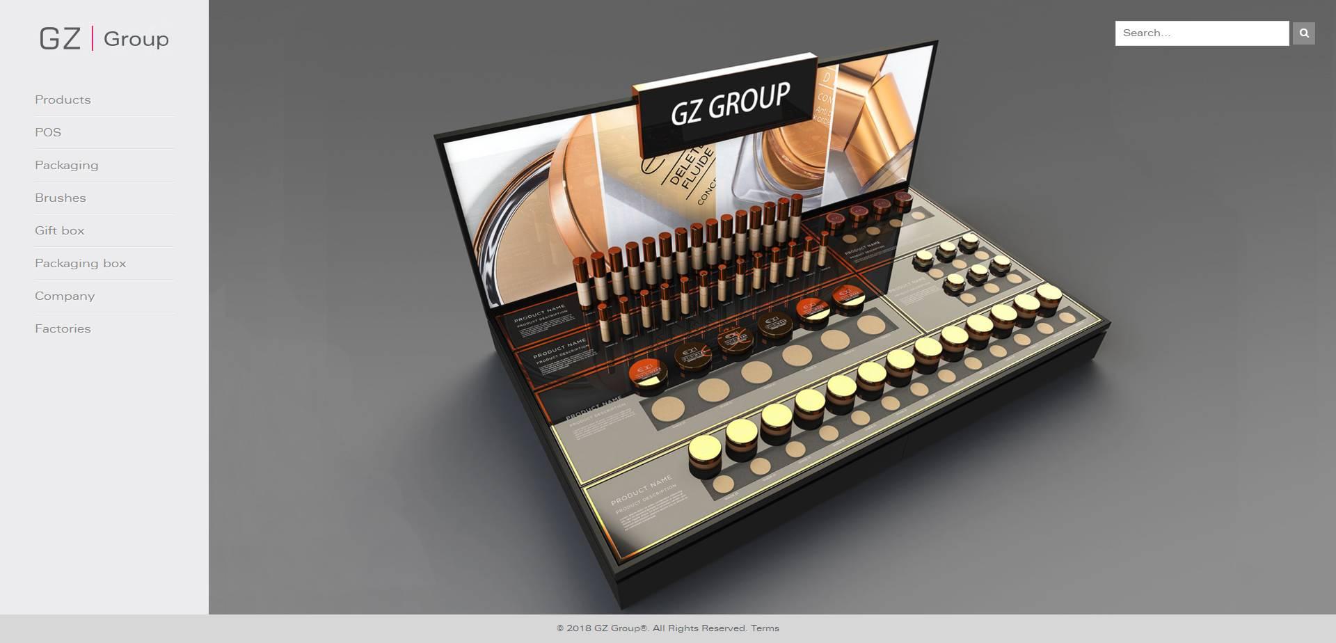 包装-gzgrouphk