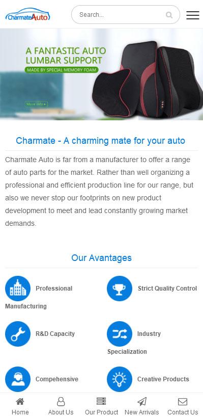 汽车配件-charmateauto