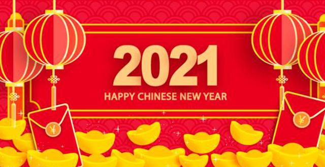 广州速红网络2021年春节放假通知