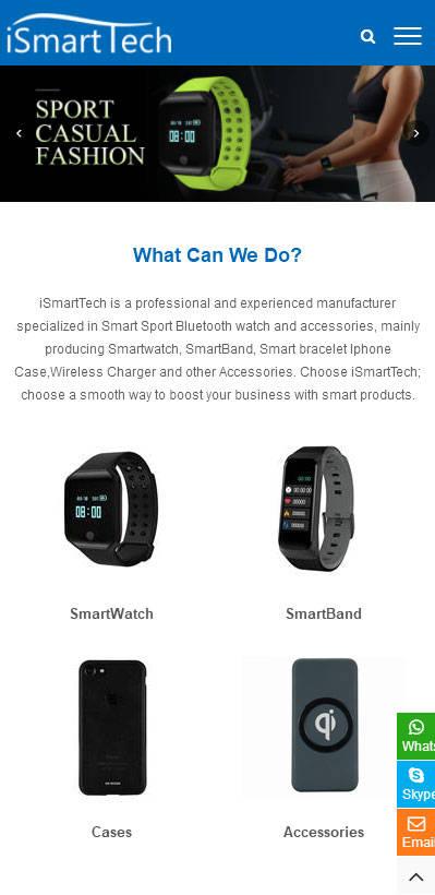 智能手表-ismartertec