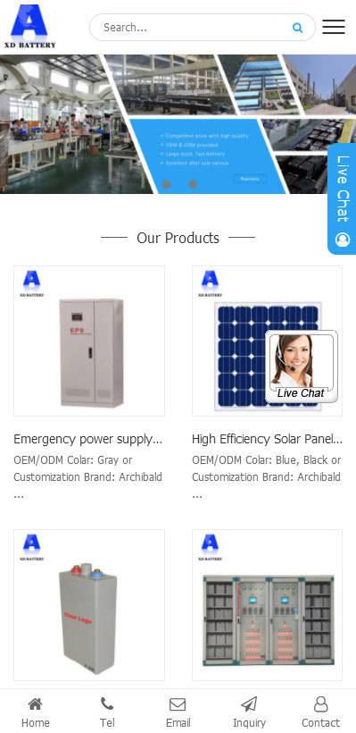 B2B外贸网站模板(展示型)
