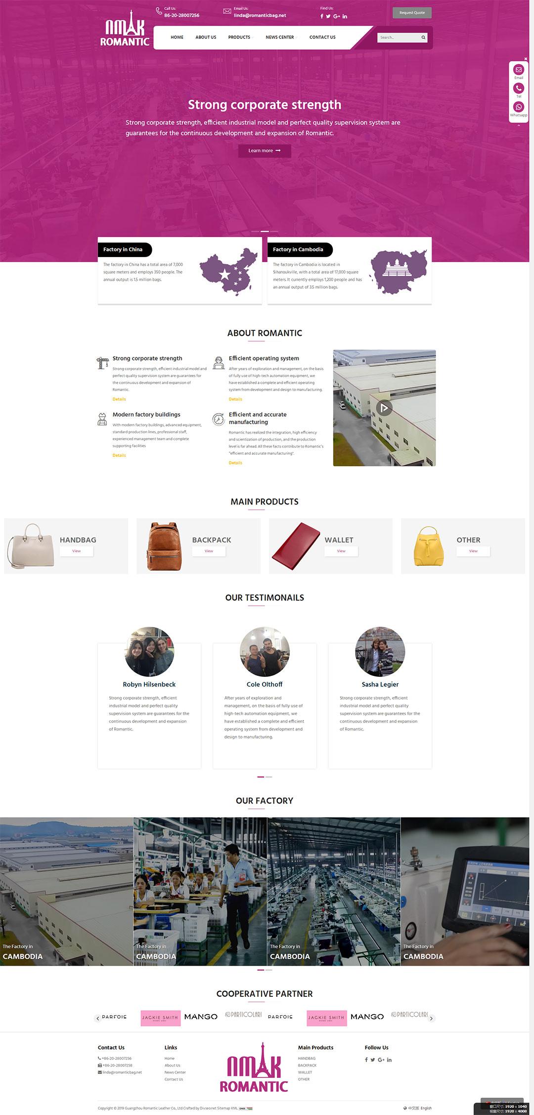 皮具-romantic-bag